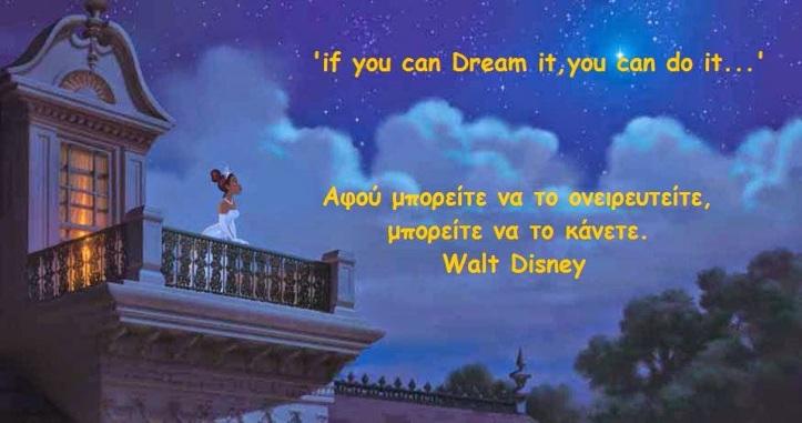 Dreams-Come-True-Fairy-Tales-Walt-Disney001