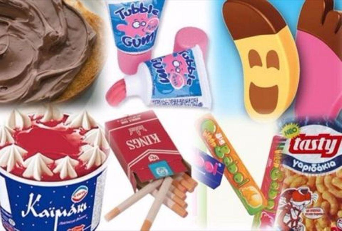 Σνακ και γλυκά της δεκαετίας του90!