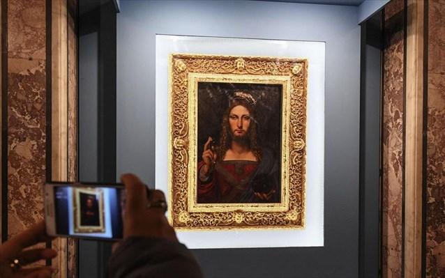 Η Christie's παρουσιάζει ένα χαμένο Leonardo da Vinci στη ΝέαΥόρκη