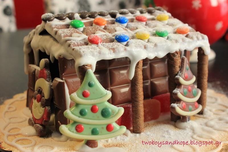 chocolate-house_2.JPG