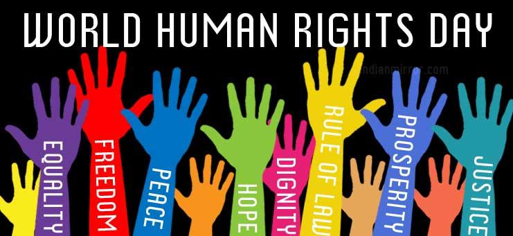 Παγκόσμια Ημέρα ΑνθρωπίνωνΔικαιωμάτων