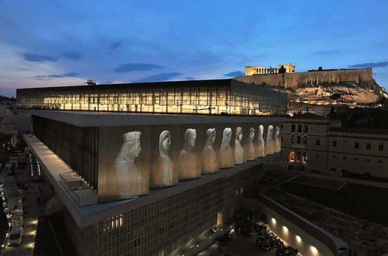 Ελεύθερη είσοδος στο μουσείο της Ακρόπολης για ΟΛΟΥΣ την 25ηΜαρτίου!