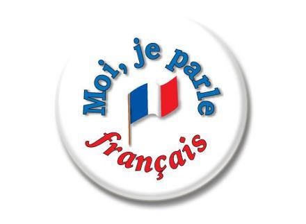 Ημέρα της ΓαλλικήςΓλώσσας