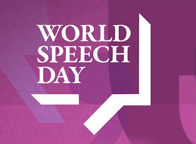 Παγκόσμια Ημέρα Λόγου