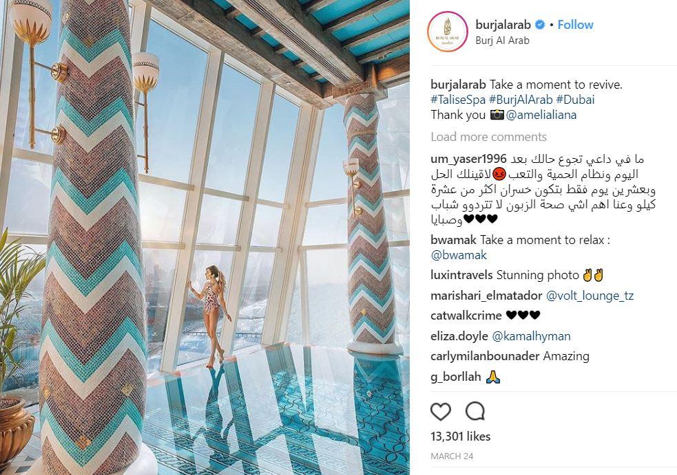 Tο ξενοδοχείο με τους 727.000 followers που κάνει πάταγο στο Instagram!(photos)