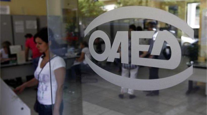 ΟΑΕΔ: Έρχεται νέο πρόγραμμα για 10.000 θέσεις εργασίαςανέργων!