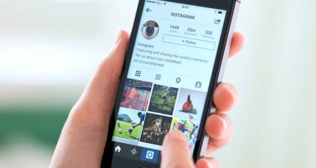 Με το νέο feature στο Instagram δεν θα ανοίγεις το app κάθε 5λεπτά!
