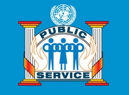 Ημέρα των Ηνωμένων Εθνών για τη ΔημόσιαΥπηρεσία