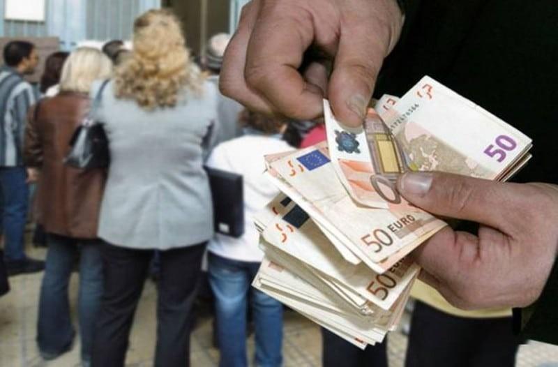 Μεγάλη ανάσα: Ποιοι θα βρουν χρήμα στους τραπεζικούς τους λογαριασμούς αύριο,Πέμπτη;