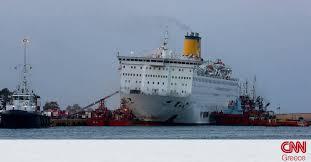 «Ελευθέριος Βενιζέλος»: Καίει ακόμη η φωτιά, το πλοίο έχει πάρεικλίση