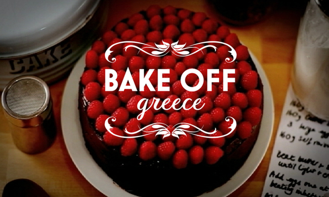 Bake Off Greece: Δείτε το τρέιλερ του νέου ριάλιτι ζαχαροπλαστικής στονAlpha