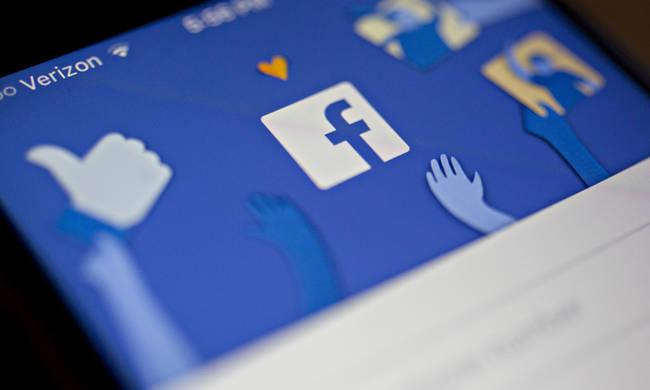 Άφησες ανοιχτό το Facebook σε ξένη συσκευή; Δες πώς θα το κλείσεις άμεσα απόαπόσταση!