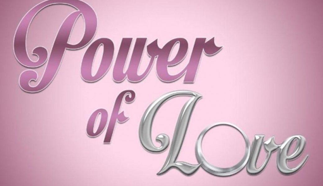 Ο ΣΚΑΪ παγώνει τον δεύτερο κύκλο του Power ofLove