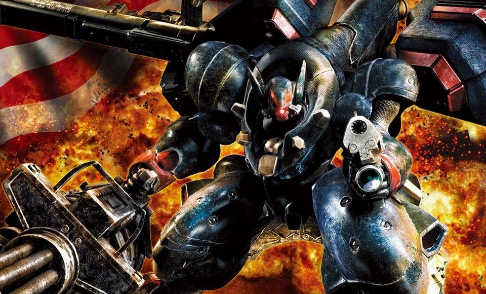 Το Metal Wolf Chaos έρχεται επιτέλους στην κονσόλασου