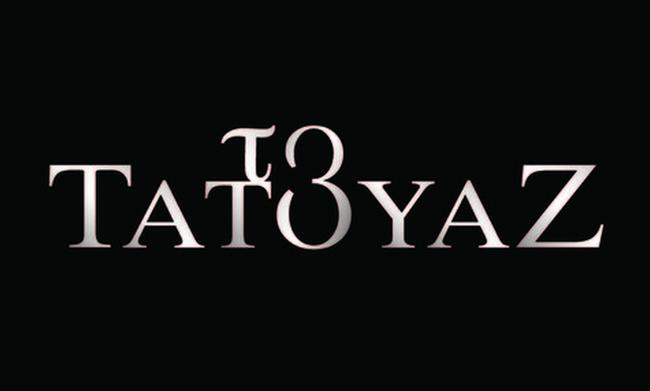 Το ΕΣΡ έβαλε στο … «μάτι» το «Τατουάζ»!