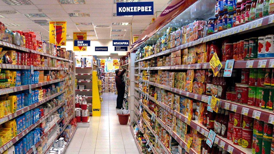 Οι Έλληνες καταναλωτές ψάχνουν τις προσφορές στασουπερμάρκετ