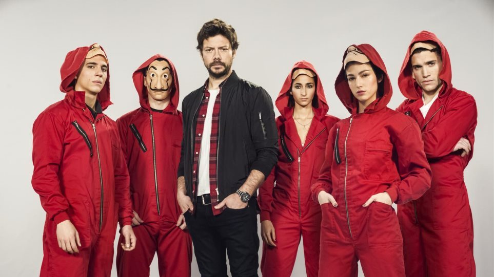 La Casa De Papel: Δείτε τους ηθοποιούς στην πρώτη τουςοντισιόν