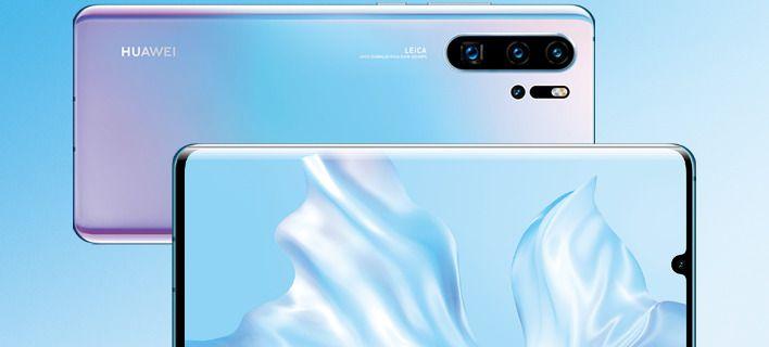 Τα νέα Huawei P30 και Huawei P30 Pro έφτασαν στηνΕλλάδα