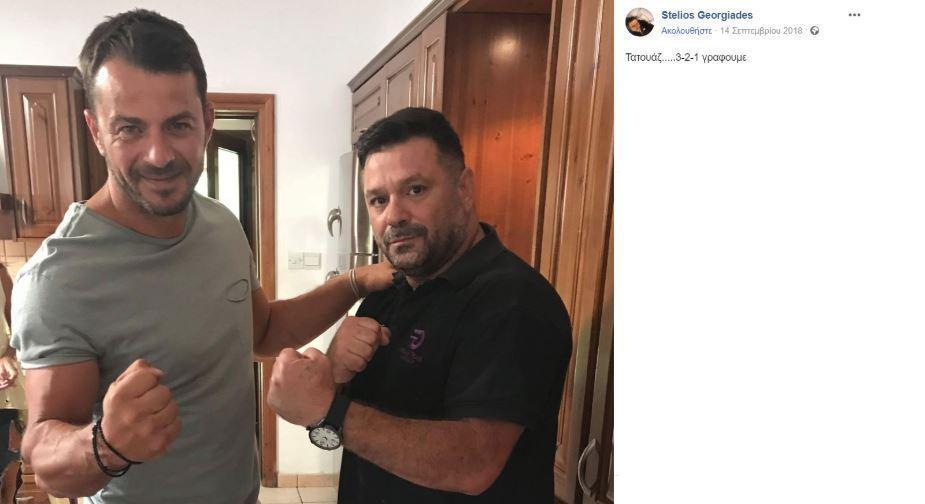 Πέθανε ο ηθοποιός του «Τατουάζ» ΣτέλιοςΓεωργιάδης