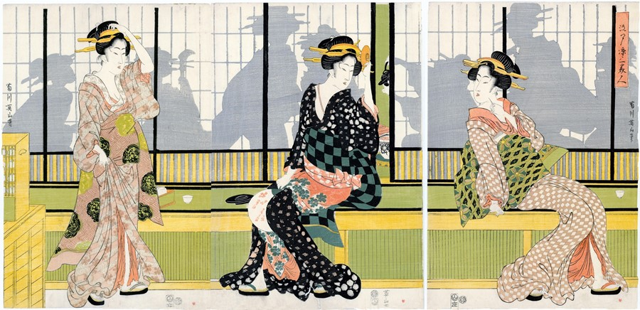 In Pictures: A Brief History of Japanese WoodblockPrints