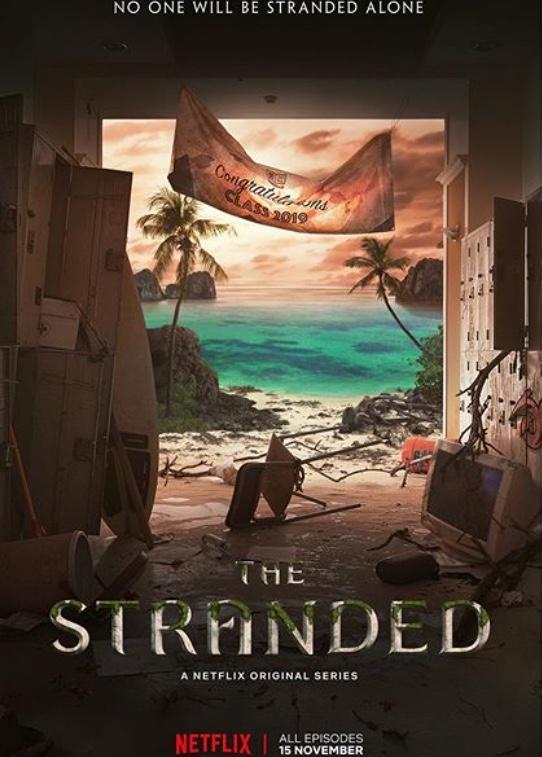 The Stranded: Ένα νησί σαρώνεται από τσουνάμι και μία παρέα νέων εγκλωβίζεται(ΒΙΝΤΕΟ)
