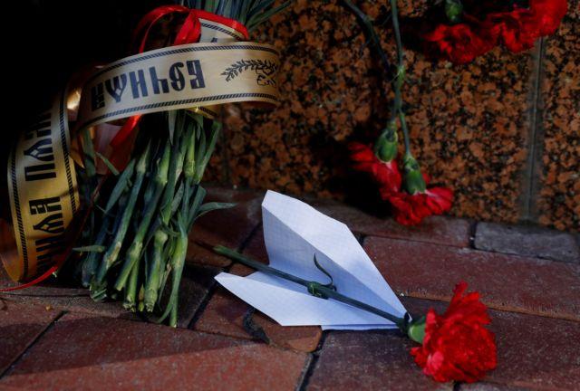 Αεροπορική τραγωδία στον Ιράν : «Ημέρα εθνικού πένθους» η 9ηΙανουαρίου