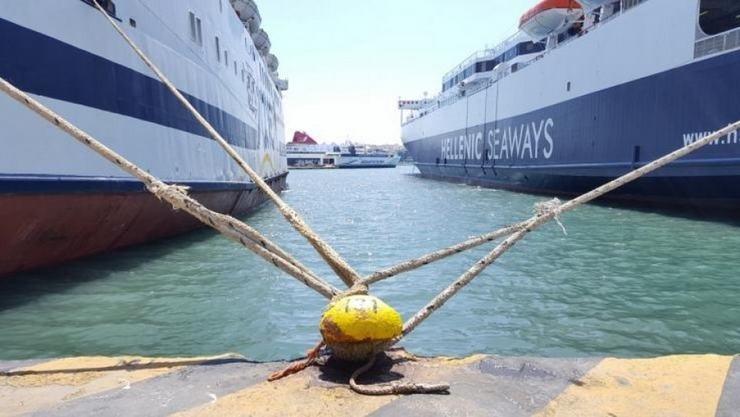 Διαμαρτυρία για την αύξηση των εισιτηρίων στη γραμμή Μυτιλήνης – Χίου –Πειραιά