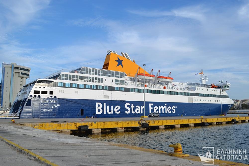 Κορονοϊός: Ψάχνουν 16 επιβάτες του Blue Star Mykonos – Ήταν μαζί με τον 25χρονο που βρέθηκεθετικός