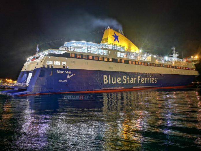Αλλαγές στα δρομολόγια πλοίων λόγω τηςΠρωτομαγιάς