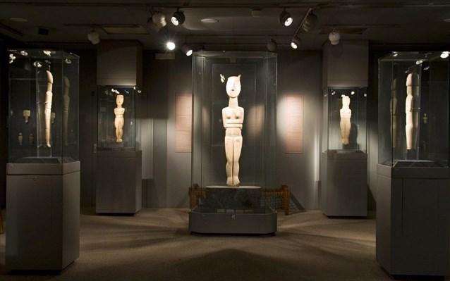 Μουσείο Κυκλαδικής Τέχνης: Ανοίγει ξανά την 1η Ιουλίου με ελεύθερηείσοδο