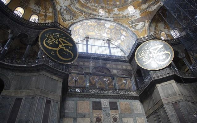 Και με υπογραφή Ερντογάν τζαμί η ΑγίαΣοφία
