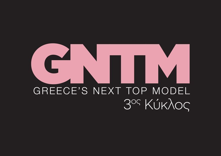 Η υποψήφια παίκτρια του GNTM, Ελευθερία Σταματοπούλου, μιλάει στο Καλοκαίρι#not