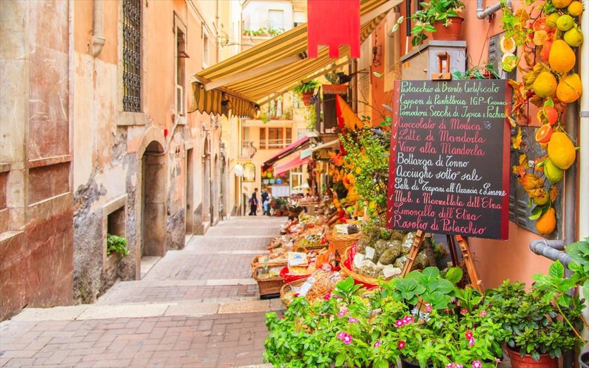 Η Σικελία με μιαματιά
