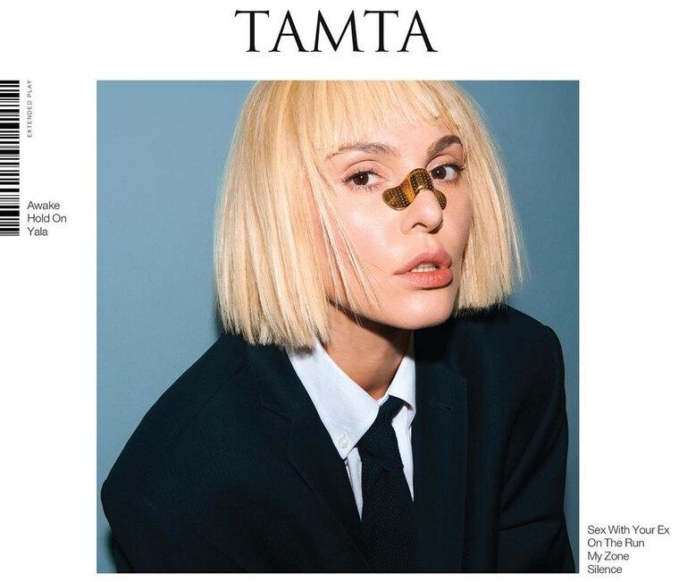 Το νέο album Awake της Tamta βγήκε και μας έχει ήδηξεσηκώσει