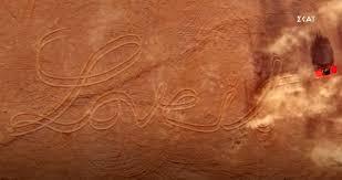 Love it: Δείτε που γυρίστηκε το πολυσυζητημένο τρέιλερ για την εκπομπή της ΙωάνναςΜαλέσκου