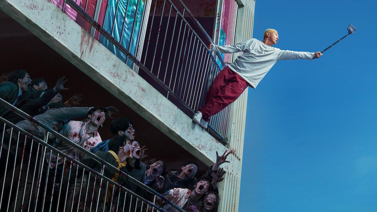 #Alive: Η κορεάτικη ταινία μεζόμπι