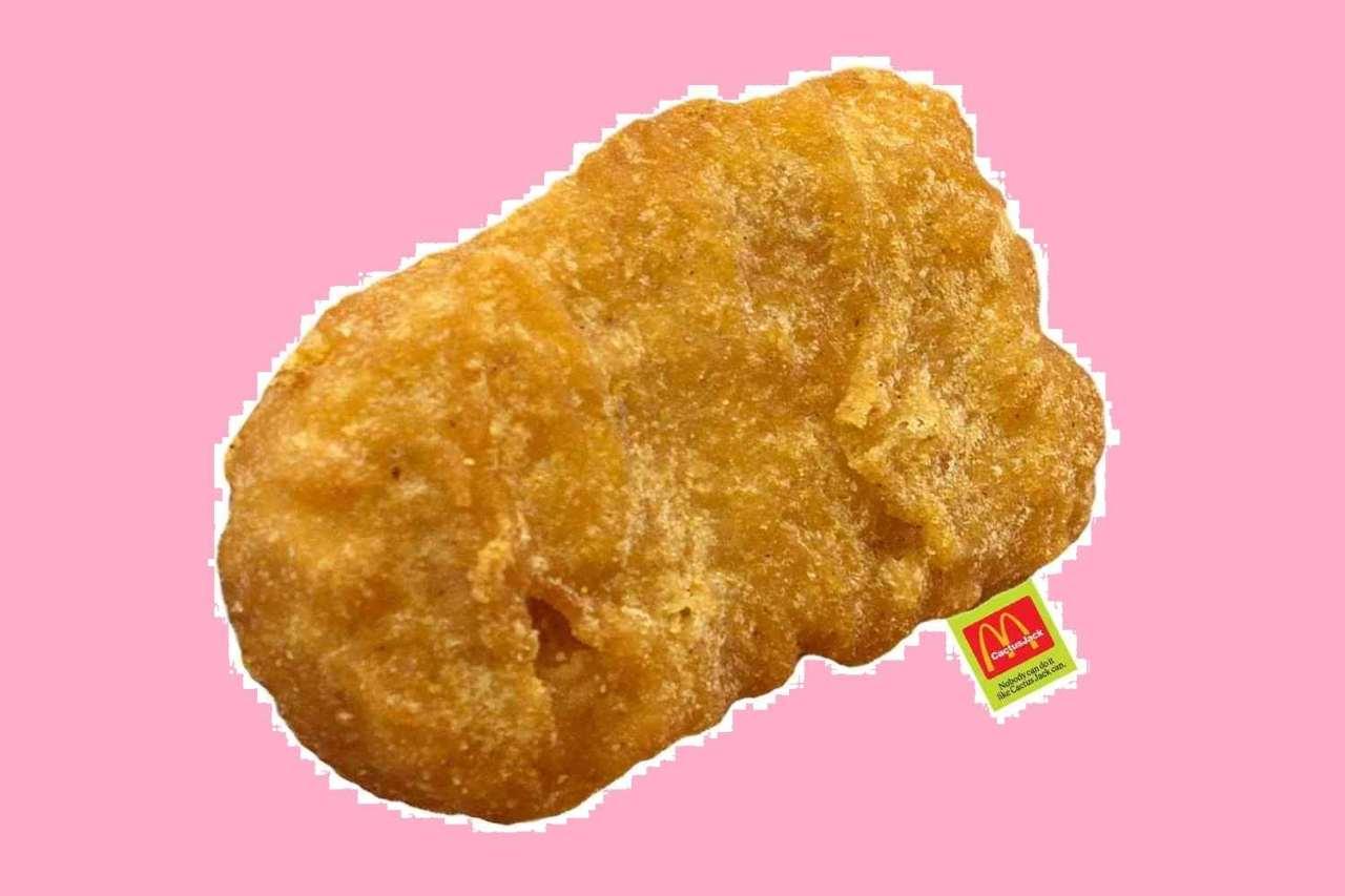 Γιγαντιαία chicken nuggets-μαξιλάρια λανσάρουν τα McDonald's