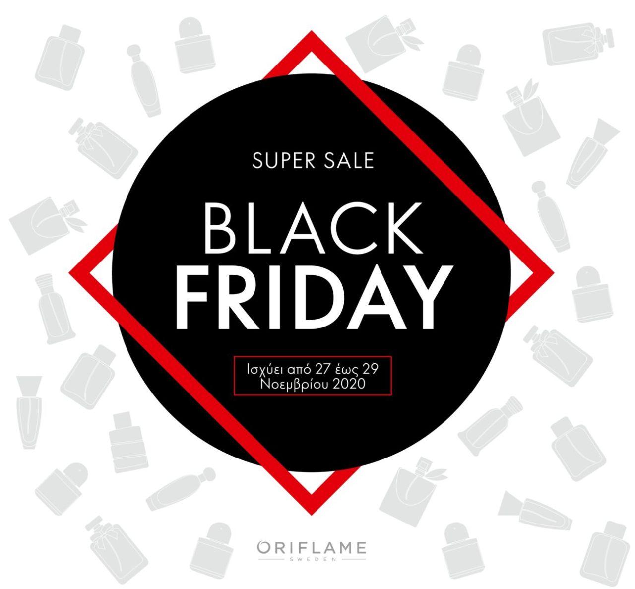 Black Friday και στηνOriflame