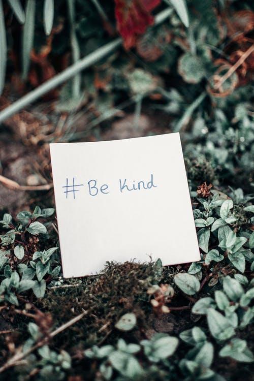 Παγκόσμια Ημέρα Καλοσύνης