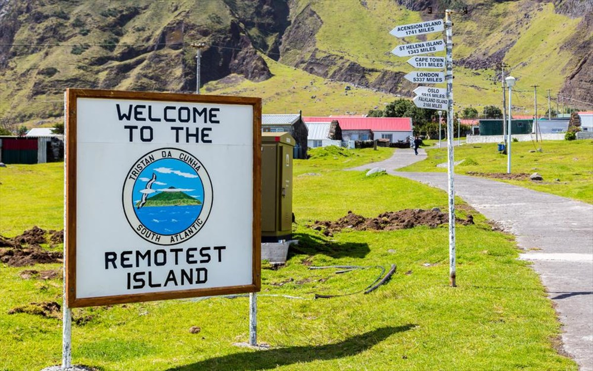 Γνωρίστε το πιο απομακρυσμένο νησί στονκόσμο